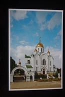 Transnistria (PRIDNESTROVIE). Tiraspol  Ortodox Cathedral - 2012 - Moldavie