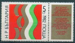 + 3156 Bulgaria 1982  Bulgarian Painters Congress Kongress Des Bulgarischen Malerverbandes Bulgarie Bulgarien Bulgarije - Nuovi