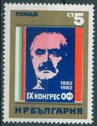 + 3150 Bulgaria 1982 9th National Front Congress **MNH / Kongress Der Vaterlandischen Front Bulgarie Bulgarien Bulgarije - Nuovi