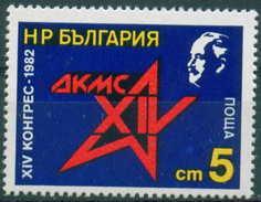 + 3137 Bulgaria 1982 Komsomol Congress Youth Communists Kongress  Dimitrovschen Kommunistischen Jugendverbandes (DKMS) - Nuovi