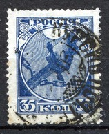 Russia , SG 187a ,1918 , Cutting The Fetters, Without Varnish Lines , Used - 1917-1923 Republic & Soviet Republic