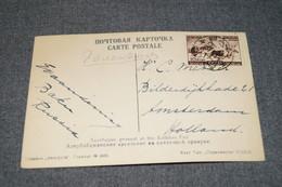 Superbe Courrier Envoyé De Russie,URSS,CCCP,superbes Timbres,envoi En Belgique,1933,sur Carte Photo - Lettres & Documents