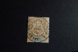 DAHOMEY Type Groupe N°12 Obl. Centrale   C.26 Eu - Ungebraucht