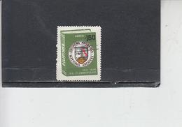 FILIPPINE  1976 - Yvert  1016 - Archivi - Filippine