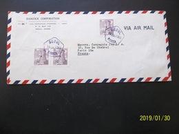 South Korea, Republic Of Korea: 1960 Air Cover To France (#QM6) - Korea, South