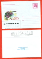 Belarus 2001. Happy 8th Of March.Envelope With A Printed Stamp. - Plants