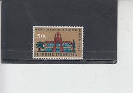 INDONESIA  1964 - Yvert  391 - Expo N.Y. - Indonesia