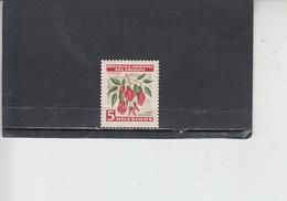 URUGUAY  1954 - Yvert 623 - Fiori - Uruguay