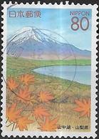JAPAN (YAMANASHI PREFECTURE) 1999 Five Lakes, Fuji - 80y Leaves, Lake And Mountain FU - 1989-... Emperador Akihito (Era Heisei)