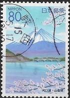 JAPAN (YAMANASHI PREFECTURE) 1999 Five Lakes, Fuji - 80y - Cherry Blossom, Lake And Mountain FU - 1989-... Emperador Akihito (Era Heisei)