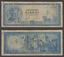 Greece 20 Drachmai 1955 (VG) Condition Banknote P-190 - Grecia