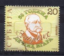 Serbia - 2007 - 50th Anniversary Zmaj's Children's Games - Used - Serbie