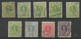 Haakon Vll (timbres Diverses) - Used Stamps