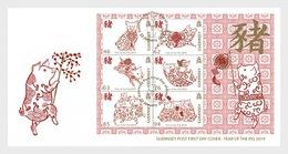 Guernsey - Postfris / MNH - FDC Sheet Jaar Van Het Varken 2019 - Guernsey