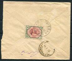 1916 Persia Ahmad Shah 6ch Cover + Letter Golpayegan - Teheran - Iran