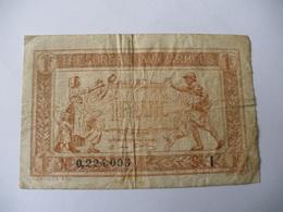 1 F TRESORERIE AUX ARMEES TYPE 1917 SERIE I - Treasury