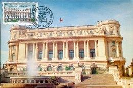 41990 Romania,  Maximum 2003 Bucharest, Architecture , Militar Palace - Cartes-maximum (CM)