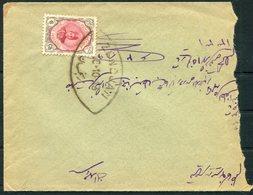 1913 Persia Ahmad Shah 6ch Cover Zondjan - Hamadan - Iran