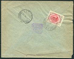 1913 Persia Ahmad Shah 6ch Cover. Nassirabad - Sistan / Meched - Iran