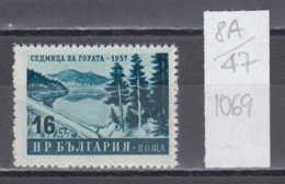 47K8A / 1069 Bulgaria 1957 Michel Nr. 1037 - DAM LAKE FOREST Landschaftsbild ** MNH Bulgarie Bulgarien - 1945-59 République Populaire