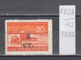 47K182A / 1337 Bulgaria 1962 Michel Nr. 1286 II - OVERPRINT 2/20 St. TRUCK Camion , Mähdrescher Combine Harvester ** MNH - Neufs