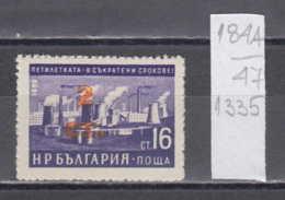 47K184A / 1335 Bulgaria 1962 Michel Nr. 1285 - OVERPRINT 2/16 St. Hochofen. Fabrikanlage Dimitrovgrad ** MNH - Nuovi