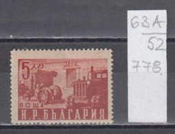 52K63A / 778 Bulgaria 1950 Michel Nr. 730 A - Traktorenstation Tractor Station TRNSPORT ** MNH  Bulgarie Bulgarien - Nuevos