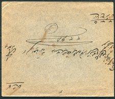 1917 Persia Ahmad Shah 6ch Cover. Recht - Teheran - Kachan. Sandug - Iran