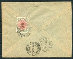1921 Persia Ahmad Shah 6ch Cover. SULTANABAD - TEHERAN, Sandug - Iran
