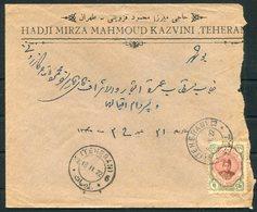 1922 Persia Ahmad Shah 6ch Cover. Teheran - Bouchir - Iran
