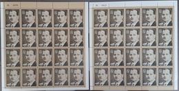 Lebanon 2018 Sami Solh Issue Rare Sheet Variety + Normal- MNH - Lebanon