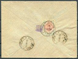 1917 Persia Ahmad Shah 6ch Cover. Natenz - Isfahan - Iran