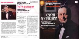 Superlimited Edition CD Sergej Dorenski. BEETHOVEN. SONATAS №№ 8,14,31. - Instrumental