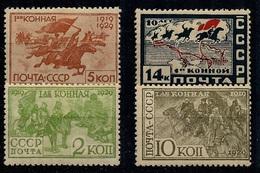 URSS 1930 MH* - 1923-1991 URSS