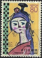 JAPAN (OKINAWA PREFECTURE) 1999 125th Anniv Of Post - 80y - Woman FU - Usati