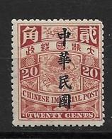 1912 CHINA CIP 20c IMPERIAL CARP ROC O/P MINT OG CHAN 178 - Chine