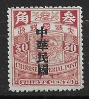 1912 CHINA CIP 30c IMPERIAL CARP ROC O/P UNUSED CHAN 162 - Chine