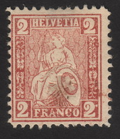 1874, Switzerland, 2 C Stamp, Cv 600$, MNG, Mi 29b, Reddish Brown, RARE - 1862-1881 Sitted Helvetia (perforates)