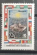 Syria 2001 Cinderella Stamp MNH - 48th Damascus International Fair - Flags - Syria