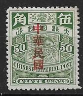 1912 CHINA CIP 50c IMPERIAL CARP ROC O/P UNUSED CHAN 163 - Chine