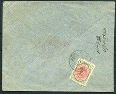 1915 Persia Ahmad Shah 6ch Cover. Kazvin - Teheran - Iran