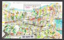 2018 80 Years Of Bulgarian PHILATELIC UNION -Transport In Bulgaria - S/S (Normal ) Used/oblitere(O) Bulgaria/Bulgarie - Bulgarije