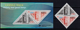 A1226 SOUTH KOREA 2010, Philately Week Special Stamps,  MNH - Korea, South