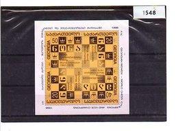 GEORGIE BF N°11 NEUF** ECHECS OLYMPIADES 1996 - Echecs