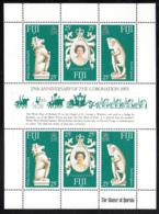 Fiji 1978 MNH Sc #384 Elizabeth II 25th Ann Coronation Sheet Of 6 - Fidji (1970-...)