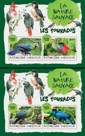 TOGO 2018 - Turacos I, 2 S/S. Official Issue. - Coucous, Touracos