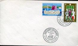 42025 Tunisie, Fdc 1975, Mediterranean Games Of Alger, Jeux Mediterraneens D'alger - Tunisie (1956-...)