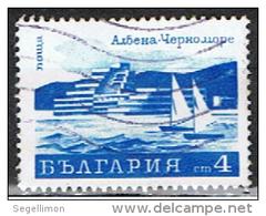 BULGARIA 33 //  YVERT 1884 // 1971 - Gebraucht