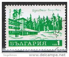 BULGARIA 32 // YVERT 1882 // 1971 - Gebraucht