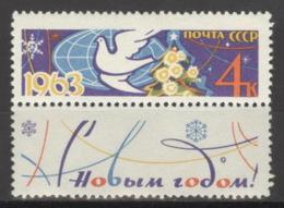 Sowjetunion 2686Zf ** Postfrisch Neujahr - 1923-1991 UdSSR